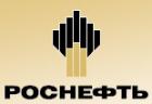 http://gazoprovod-sila-sibiri.ru/rosneft-xochet-silu-sibiri-i-popytaetsya-razrushit-monopoliyu-gazproma/